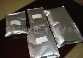 艾斯克HP1010激光打印机碳粉