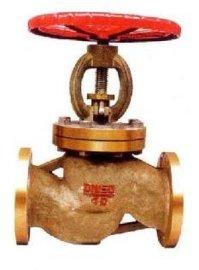 全铜截止阀(J41T-16T)