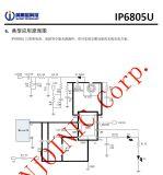 5W無線充檯燈方案IP6805U 無線充TX充電晶片 BOM只想電阻電容