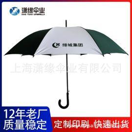 创新LOGO礼品伞定做碰击布长柄直杆雨伞纤维骨晴雨伞制作