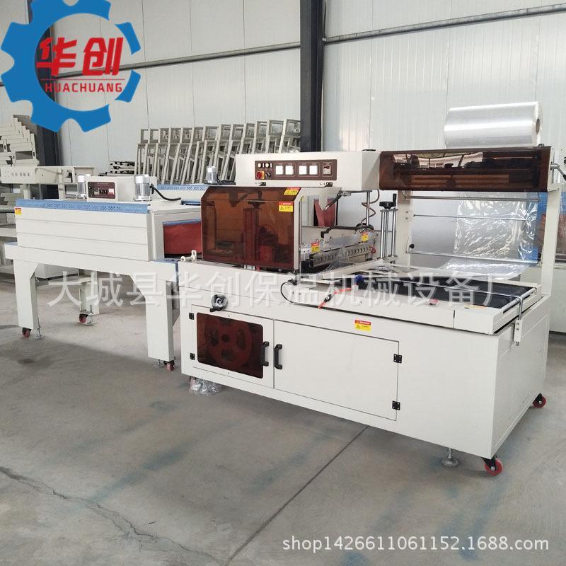 定做加工 热收缩包装机 L型封切机 盒子包装热塑封设备