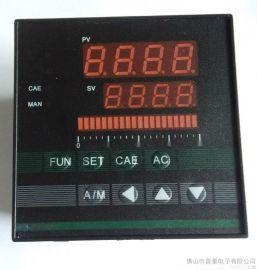 PY900 PID智慧壓控制儀表 數顯壓力表 精密數位壓力控制器 普量電子