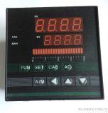 PY900 PID智能压控制仪表 数显压力表 精密数字压力控制器 普量电子