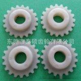 秦硕专业生产塑料齿轮,升降茶几传动尼龙链轮 ,生产厂家按图做