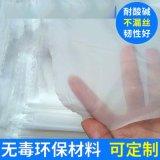 500目1米寬尼龍過濾網 過濾布篩絹飲用水過濾網 油漆過濾網定做