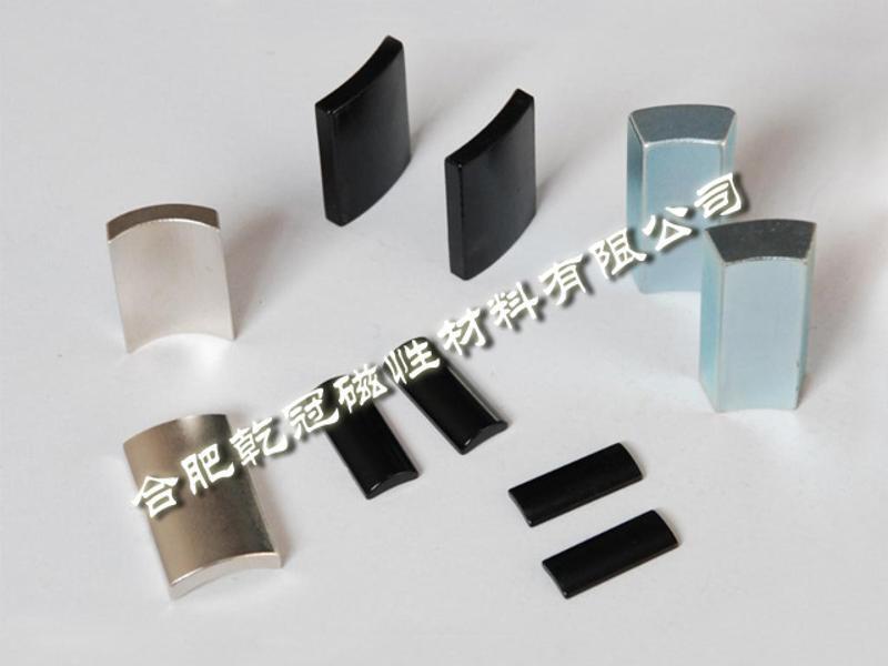 强力磁铁 电机磁瓦 钐钴磁力泵磁瓦 强力磁钢厂家定做 高温磁铁