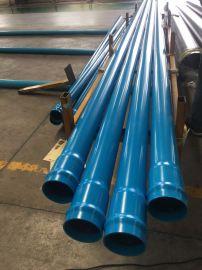 綠化園林給水用高性能pvc-uh管材藍色環保pvc-uh管材廠家直銷