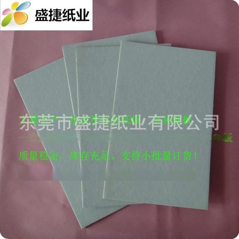 生产加工5.0MM双灰纸板,灰底黑纸板灰底白纸板黑卡纸进口灰板纸