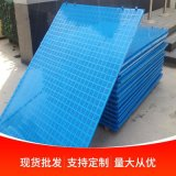 廠家定製建築爬架防護網 鍍鋅耐用爬架**安全網批發