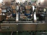 新十一种物料八宝茶电子称重包装机采用光纤计数转轱溶剂计量