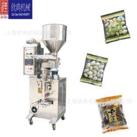 胶原蛋白小圆角背封袋颗粒包装机 长条形圆角茶粉包装机