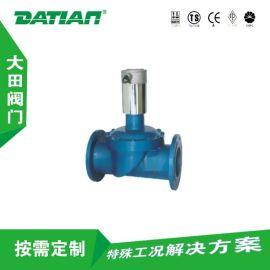 电磁阀:高温电磁阀、蒸汽电磁阀、煤气电磁阀-大田阀门