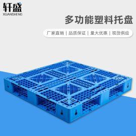 轩盛,1111网格田字-11.5KG,塑料托盘