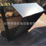 供應WEXD-450型防塵防蟲百葉壁式換  風機