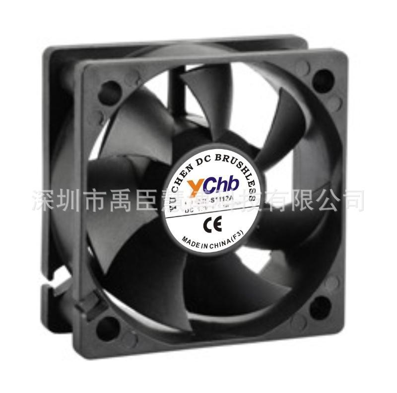 供应直流散热风扇12V 24V 5015