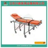 擔架 救護車用擔架YDC-3E(不鏽鋼材質)