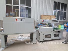 全自动L型封切机 电商物流常用的包装机 塑封机 POF全封闭包装机