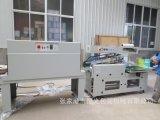 全自動L型封切機 電商物流常用的包裝機 塑封機 POF全封閉包裝機