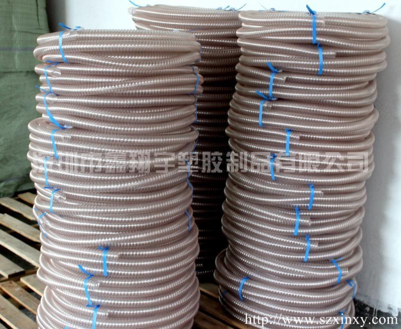 鑫翔宇/耐磨防静电吸尘软管/卫生级透明钢丝软管/工业吸尘管0.9