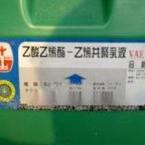 供應北有機VAE乳液 BJ707