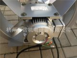 供應SFWF-8型3KW烤箱熱迴圈正反轉雙面送風耐高溫高溼風機