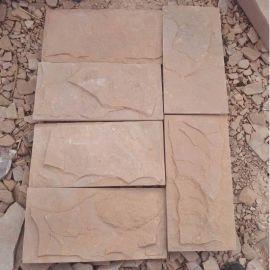 红色文化石供应 粉砂岩板岩文化石 蘑菇石 乱型石外墙文化石
