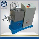 ZY-SS调频振动筛浆机 萨默维尔型振动筛