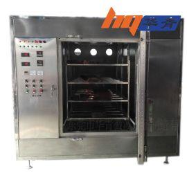 木衣架微波烘干机,广西桂林微波干燥设备 荔浦木条木材烘干机