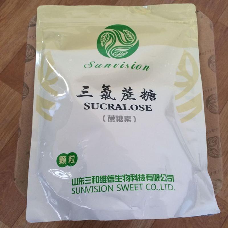 高甜度三氯蔗糖 大货批发含运费价格 三氯蔗糖 颗粒和粉末