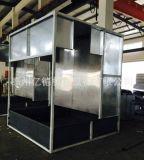 現貨供應水簾式噴漆室 水旋噴漆室 環保噴漆房 水簾櫃 歡迎諮詢