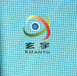 生產供應優質12針塗層塗塑箱包PVC網格布 10*12方格PVC塗塑布