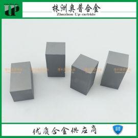 硬质合金方块 YG15钨钢方块 钨钢条
