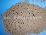 生產粗顆粒碳化釩,60-325目之間 質量保證,價格優惠