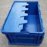 塑料周转箱 4628塑料包装箱 塑料带盖箱