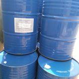 供应陶氏进口原装二乙二醇丁醚