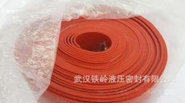 蘇州廠家直銷紅色工業耐高溫硅橡膠板3~20mm規格全