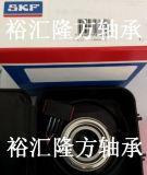 高清实拍 SKF BMB-6090A 传感器轴承 BMB6090A  编码器轴承