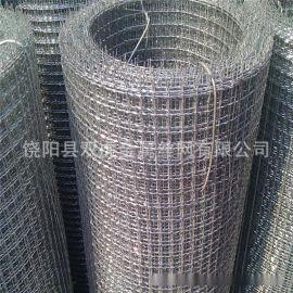 建筑钢丝网 平纹编织焊接钢丝网 轧花装饰网厂家直销