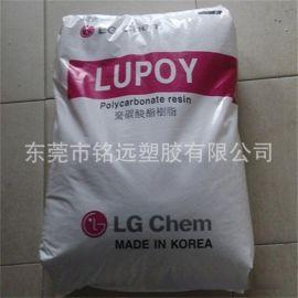 PC/LG化學/1261-03/透明藍底PC/耐熱/高剛性/用于飲用水瓶