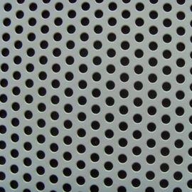 不锈钢冲孔网 冲孔板网 金属冲孔板
