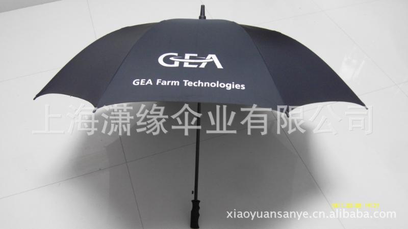 直杆广告伞,雨伞广告伞,礼品伞定做工厂