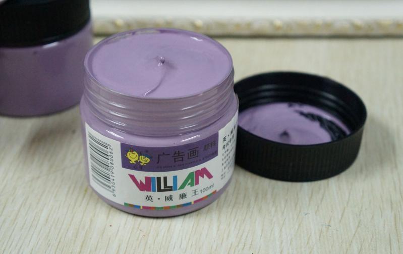 英威廉王高级国美灰水粉颜料—闪电紫色