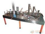 万能孔系焊接铸铁平台