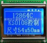 LCD液晶顯示屏