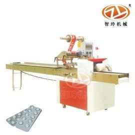 供应杭州智玲ZL-400回转式枕式包装机