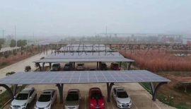 停车场7KW太阳能发电机组 光伏发电系统项目工程
