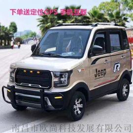 厂家直销售200C水冷纯燃车老年代步车