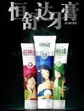 恆舒達牙膏生產廠家,中藥草本牙膏,成人牙膏代理