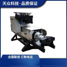 压榨机便宜 天众多功能果蔬压榨机生姜芹菜榨汁机