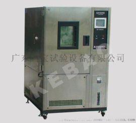 408L高低温试验箱 LED可程式高低温试验箱